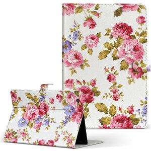 SOT21 Xperia Tablet Z2 エクスペリアタブレット sot21 LLサイズ 手帳型 タブレットケース カバー レザー フリップ ダイアリー 二つ折り 革 フラワー 花 フラワー ピンク 薔薇 008837