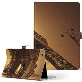 DELL Latitude 10 デル latitude10 LLサイズ 手帳型 タブレットケース カバー レザー フリップ ダイアリー 二つ折り 革 008842 写真 エッフェル塔 セピア