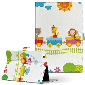 ASUS エイスース・アスース TransBook トランスブック t90chi3775 Lサイズ 手帳型 タブレットケース カバー フリップ ダイアリー 二つ折り 革 アニマル イラスト カラフル キャラクター 008857