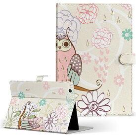 ASUS エイスース・アスース TransBook トランスブック t90chi3775 Lサイズ 手帳型 タブレットケース カバー フリップ ダイアリー 二つ折り 革 アニマル チェック・ボーダー 花 フラワー ピンク フクロウ 008898