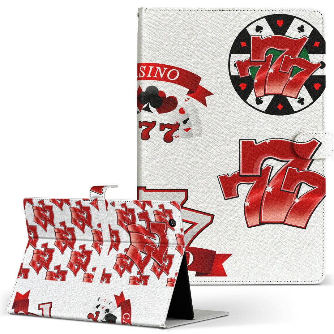 MouseComputer LuvPad WN801V2-W Mサイズ 手帳型 タブレットケース カバー 全機種対応有り レザー フリップ ダイアリー 二つ折り 革 ユニーク 赤 レッド カジノ スロット 008919