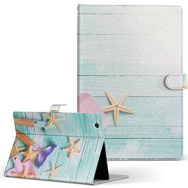 ASUS エイスース・アスース TransBook トランスブック t90chi3775 Lサイズ 手帳型 タブレットケース カバー フリップ ダイアリー 二つ折り 革 写真・風景 写真 夏 ヒトデ 008922