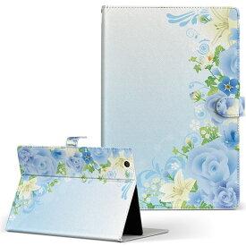ASUS エイスース・アスース TransBook トランスブック t90chi3775 Lサイズ 手帳型 タブレットケース カバー フリップ ダイアリー 二つ折り 革 フラワー 花 フラワー 青 ブルー 水色 008935