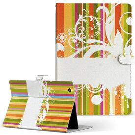 DELL Latitude 10 デル latitude10 LLサイズ 手帳型 タブレットケース カバー レザー フリップ ダイアリー 二つ折り 革 008937 花 フラワー ストライプ カラフル