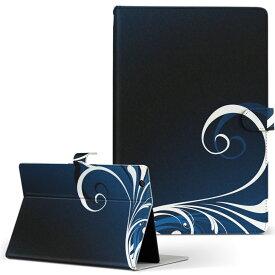 ASUS エイスース・アスース TransBook トランスブック t90chi3775 Lサイズ 手帳型 タブレットケース カバー フリップ ダイアリー 二つ折り 革 クール 花 フラワー ブルー 青 008949