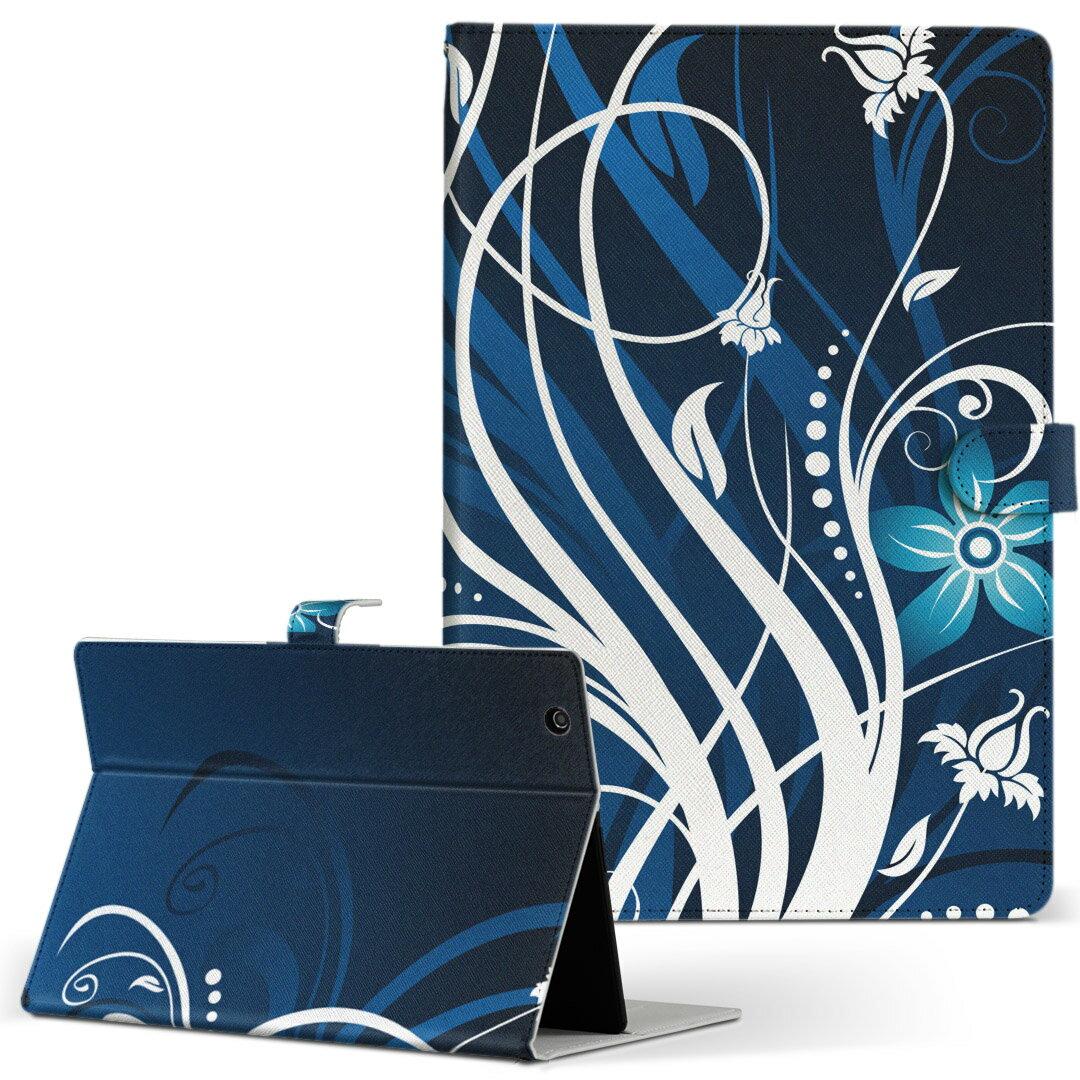 dtab Compact d-02K ディータブコンパクト D02K Mサイズ 手帳型 タブレットケース カバー レザー フリップ ダイアリー 二つ折り 革 008950 花 フラワー ブルー 青