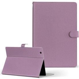 ASUS エイスース・アスース TransBook トランスブック t90chi3775 Lサイズ 手帳型 タブレットケース カバー フリップ ダイアリー 二つ折り 革 その他 シンプル 無地 紫 008958