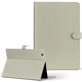 DELL Latitude 10 デル latitude10 LLサイズ 手帳型 タブレットケース カバー レザー フリップ ダイアリー 二つ折り 革 008964 シンプル 無地 グレー