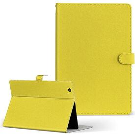 ASUS エイスース・アスース TransBook トランスブック t90chi3775 Lサイズ 手帳型 タブレットケース カバー フリップ ダイアリー 二つ折り 革 その他 シンプル 無地 黄色 008966