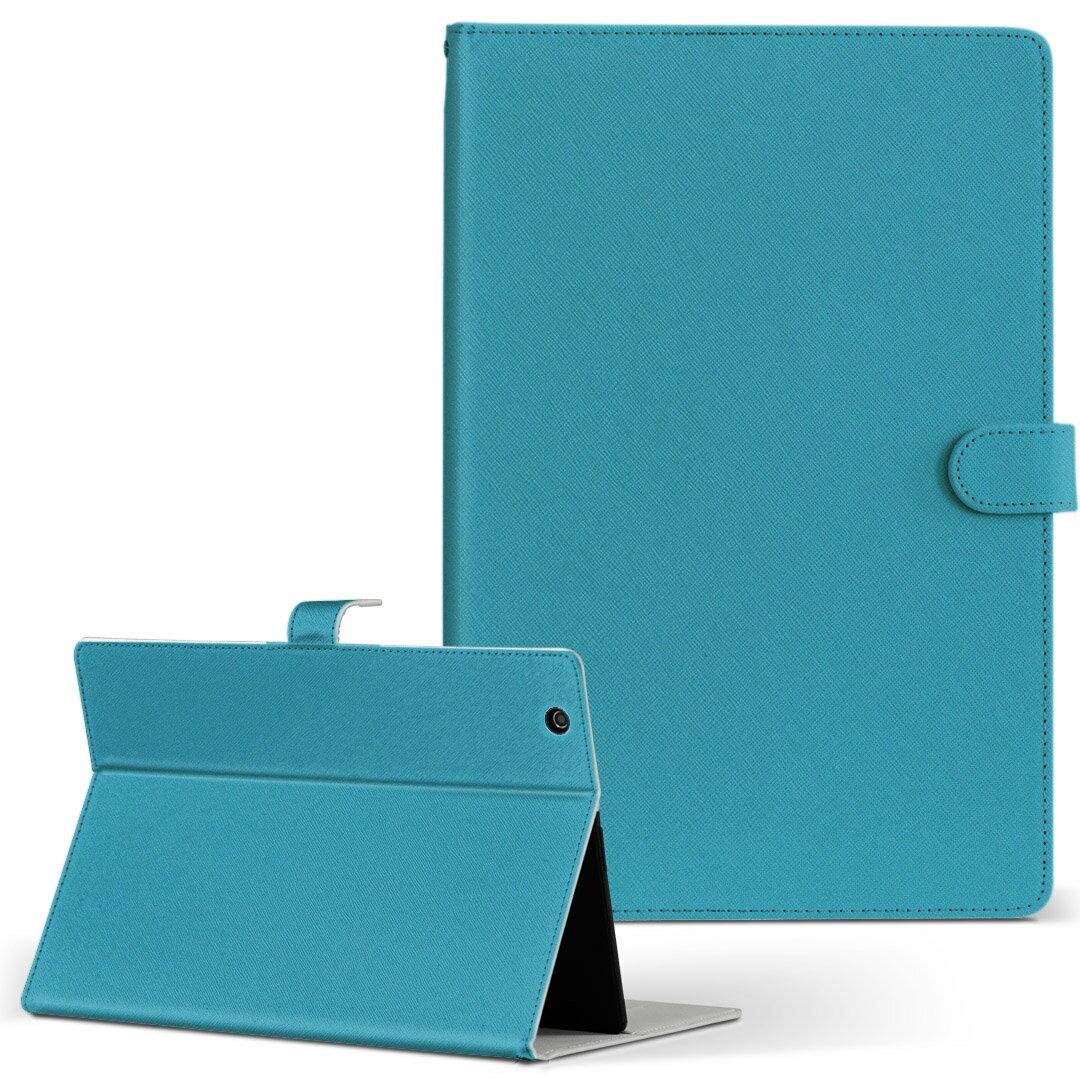 MouseComputer LuvPad WN801V2-W Mサイズ 手帳型 タブレットケース カバー 全機種対応有り レザー フリップ ダイアリー 二つ折り 革 その他 シンプル 無地 青 008978