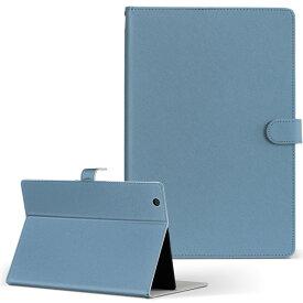 lenovo ThinkPad 10 20E3A00LJP レノボ シンクパッド 20e3a00ljp LLサイズ 手帳型 タブレットケース カバー レザー フリップ ダイアリー 二つ折り 革 その他 シンプル 無地 青 008979