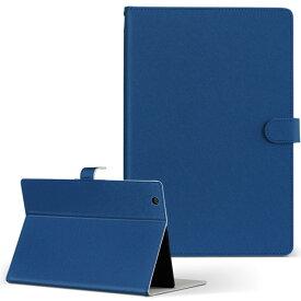 ASUS エイスース・アスース TransBook トランスブック t90chi3775 Lサイズ 手帳型 タブレットケース カバー フリップ ダイアリー 二つ折り 革 その他 シンプル 無地 青 008980