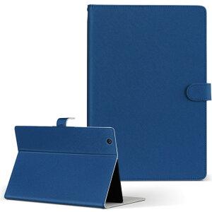 SO-03E Xperia Tablet Z エクスペリアタブレット so03e LLサイズ 手帳型 タブレットケース カバー レザー フリップ ダイアリー 二つ折り 革 その他 シンプル 無地 青 008980
