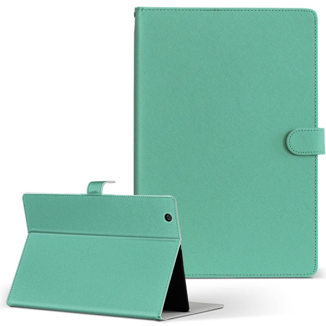 MouseComputer LuvPad WN801V2-W Mサイズ 手帳型 タブレットケース カバー 全機種対応有り レザー フリップ ダイアリー 二つ折り 革 その他 シンプル 無地 緑 008981