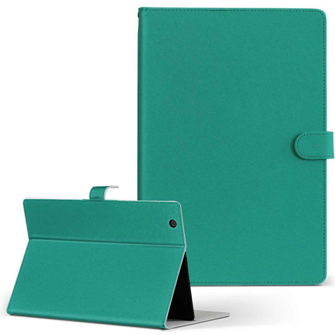 MouseComputer LuvPad WN801V2-W Mサイズ 手帳型 タブレットケース カバー 全機種対応有り レザー フリップ ダイアリー 二つ折り 革 その他 シンプル 無地 緑 008982