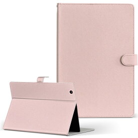 ASUS エイスース・アスース TransBook トランスブック t90chi3775 Lサイズ 手帳型 タブレットケース カバー フリップ ダイアリー 二つ折り 革 その他 シンプル 無地 ピンク 008987