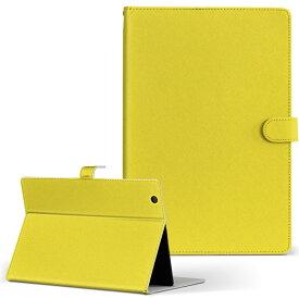 ASUS エイスース・アスース TransBook トランスブック t90chi3775 Lサイズ 手帳型 タブレットケース カバー フリップ ダイアリー 二つ折り 革 その他 シンプル 無地 黄色 008993