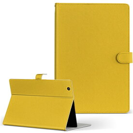 lenovo ThinkPad 10 20E3A00LJP レノボ シンクパッド 20e3a00ljp LLサイズ 手帳型 タブレットケース カバー レザー フリップ ダイアリー 二つ折り 革 その他 シンプル 無地 黄色 008994