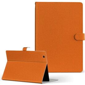 DELL Latitude 10 デル latitude10 LLサイズ 手帳型 タブレットケース カバー レザー フリップ ダイアリー 二つ折り 革 009001 シンプル 無地 オレンジ