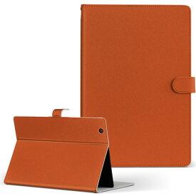 ASUS エイスース・アスース TransBook トランスブック t90chi3775 Lサイズ 手帳型 タブレットケース カバー フリップ ダイアリー 二つ折り 革 その他 シンプル 無地 オレンジ 009002