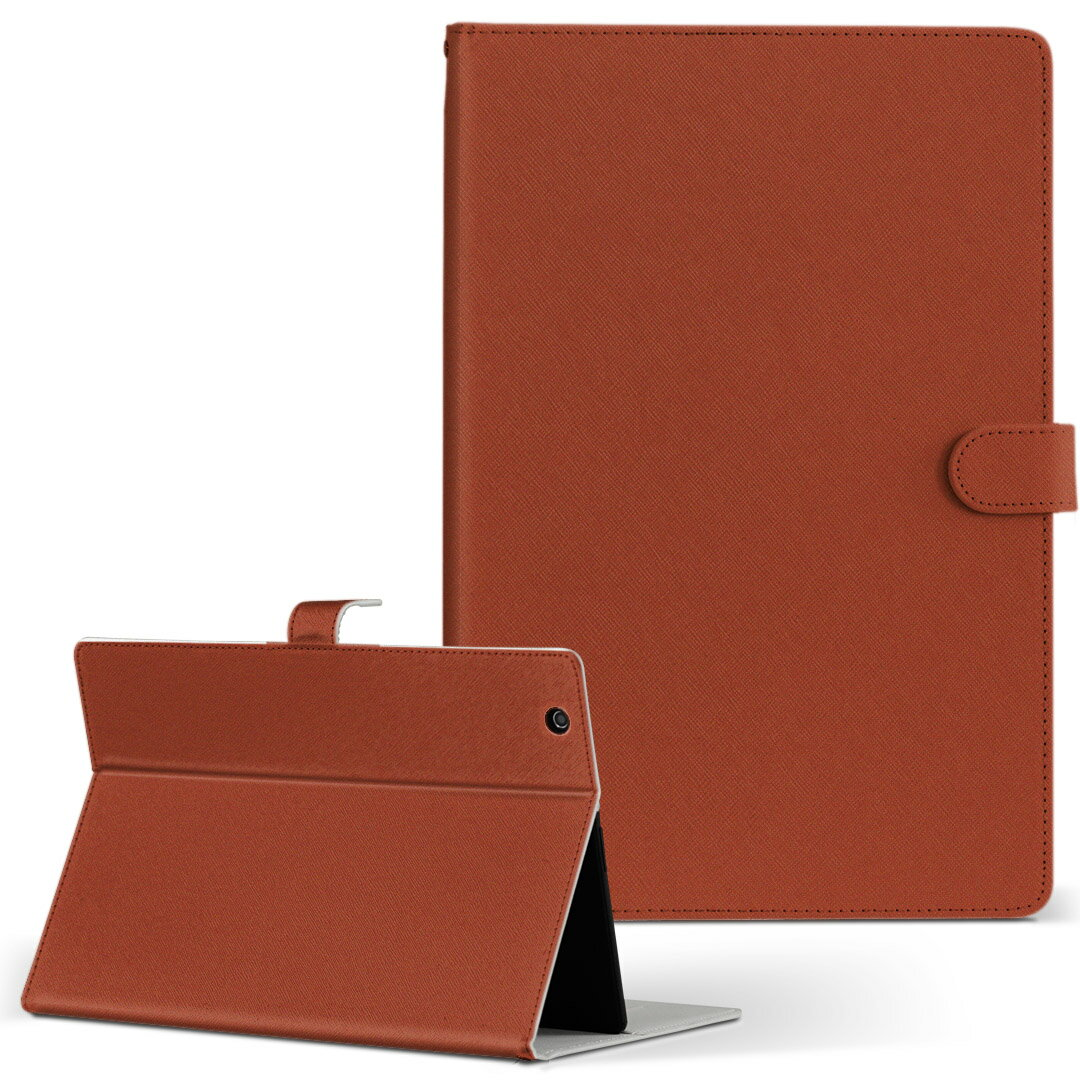 HP Tab Slate7 Sサイズ 手帳型 タブレットケース カバー 全機種対応有り レザー フリップ ダイアリー 二つ折り 革 シンプル 無地 赤茶 その他 009003
