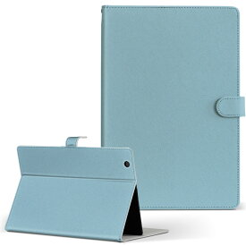 ASUS エイスース・アスース TransBook トランスブック t90chi3775 Lサイズ 手帳型 タブレットケース カバー フリップ ダイアリー 二つ折り 革 その他 シンプル 無地 青 009005