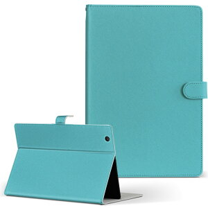 SO-03E Xperia Tablet Z エクスペリアタブレット so03e LLサイズ 手帳型 タブレットケース カバー レザー フリップ ダイアリー 二つ折り 革 その他 シンプル 無地 青 009006