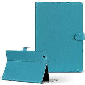 ASUS エイスース・アスース TransBook トランスブック t90chi3775 Lサイズ 手帳型 タブレットケース カバー フリップ ダイアリー 二つ折り 革 その他 シンプル 無地 青 009007