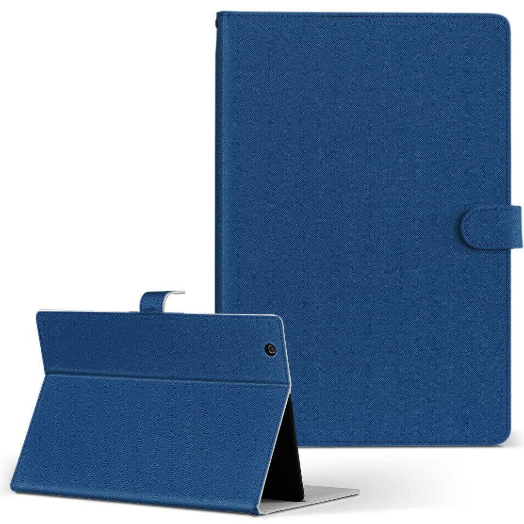 HP Tab Slate7 Sサイズ 手帳型 タブレットケース カバー 全機種対応有り レザー フリップ ダイアリー 二つ折り 革 シンプル 無地 青 その他 009008