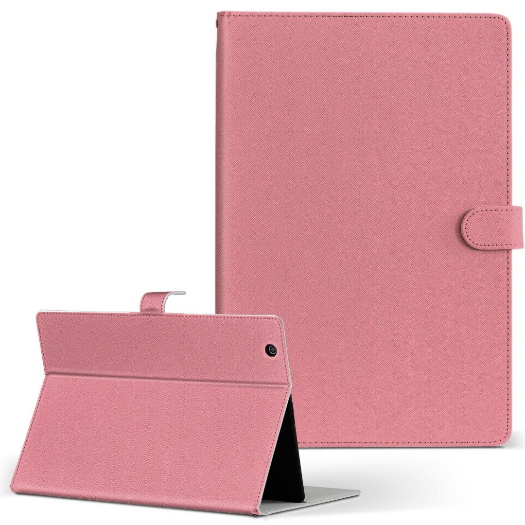 HP Tab Slate7 Sサイズ 手帳型 タブレットケース カバー 全機種対応有り レザー フリップ ダイアリー 二つ折り 革 シンプル 無地 ピンク その他 009009