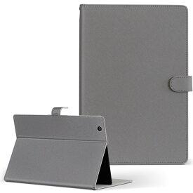 DELL Latitude 10 デル latitude10 LLサイズ 手帳型 タブレットケース カバー レザー フリップ ダイアリー 二つ折り 革 009014 シンプル 無地 グレー