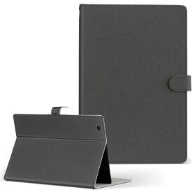 ASUS エイスース・アスース TransBook トランスブック t90chi3775 Lサイズ 手帳型 タブレットケース カバー フリップ ダイアリー 二つ折り 革 その他 シンプル 無地 グレー 009015