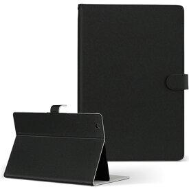 Xperia Z3 Tablet compact エクスペリアタブレット Mサイズ 手帳型 タブレットケース カバー レザー フリップ ダイアリー 二つ折り 革 その他 シンプル 無地 黒 009016