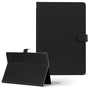 SO-03E Xperia Tablet Z エクスペリアタブレット so03e LLサイズ 手帳型 タブレットケース カバー レザー フリップ ダイアリー 二つ折り 革 その他 シンプル 無地 黒 009016