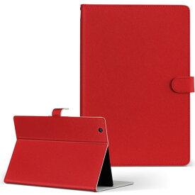 lenovo ThinkPad 10 20E3A00LJP レノボ シンクパッド 20e3a00ljp LLサイズ 手帳型 タブレットケース カバー レザー フリップ ダイアリー 二つ折り 革 その他 シンプル 無地 赤 009020