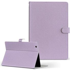 ASUS エイスース・アスース TransBook トランスブック t90chi3775 Lサイズ 手帳型 タブレットケース カバー フリップ ダイアリー 二つ折り 革 その他 シンプル 無地 紫 009022