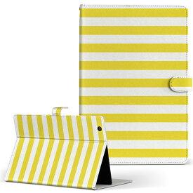 lenovo ThinkPad 10 20E3A00LJP レノボ シンクパッド 20e3a00ljp LLサイズ 手帳型 タブレットケース カバー レザー フリップ ダイアリー 二つ折り 革 その他 シンプル ボーダー 黄色 009037