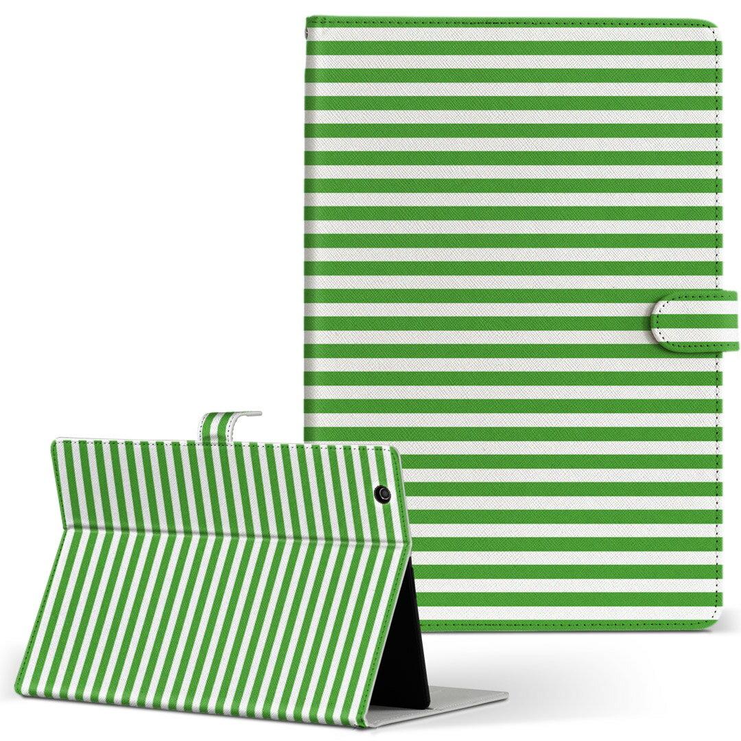 HP Tab Slate7 Sサイズ 手帳型 タブレットケース カバー 全機種対応有り レザー フリップ ダイアリー 二つ折り 革 シンプル ボーダー 緑 その他 009052