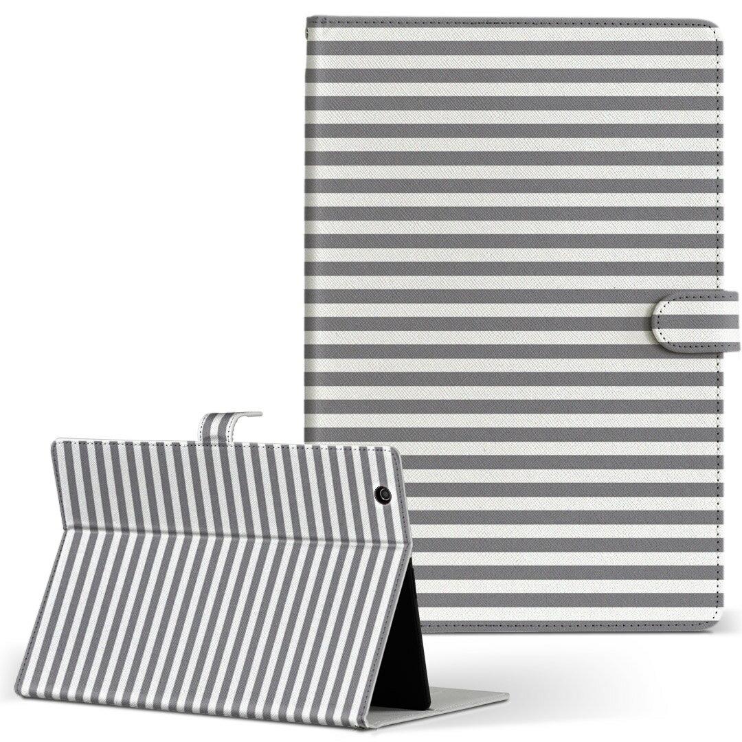 HP Tab Slate7 Sサイズ 手帳型 タブレットケース カバー 全機種対応有り レザー フリップ ダイアリー 二つ折り 革 シンプル ボーダー グレー その他 009056