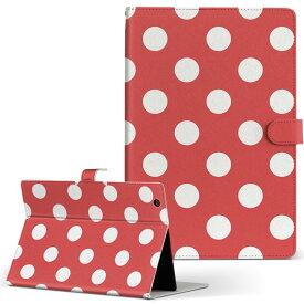 ASUS エイスース・アスース TransBook トランスブック t90chi3775 Lサイズ 手帳型 タブレットケース カバー フリップ ダイアリー 二つ折り 革 その他 シンプル 水玉 ドット 赤 009063