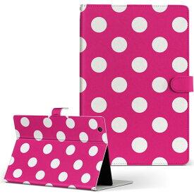 ASUS エイスース・アスース TransBook トランスブック t90chi3775 Lサイズ 手帳型 タブレットケース カバー フリップ ダイアリー 二つ折り 革 その他 シンプル 水玉 ドット ピンク 009065