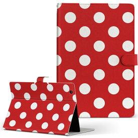 ASUS エイスース・アスース TransBook トランスブック t90chi3775 Lサイズ 手帳型 タブレットケース カバー フリップ ダイアリー 二つ折り 革 その他 シンプル 水玉 ドット 赤 009067