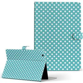 ASUS エイスース・アスース TransBook トランスブック t90chi3775 Lサイズ 手帳型 タブレットケース カバー フリップ ダイアリー 二つ折り 革 その他 シンプル 水玉 ドット 青 009082