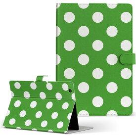 ASUS エイスース・アスース TransBook トランスブック t90chi3775 Lサイズ 手帳型 タブレットケース カバー フリップ ダイアリー 二つ折り 革 その他 シンプル 水玉 ドット 緑 009087