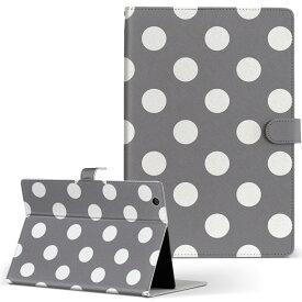ASUS エイスース・アスース TransBook トランスブック t90chi3775 Lサイズ 手帳型 タブレットケース カバー フリップ ダイアリー 二つ折り 革 その他 シンプル 水玉 ドット グレー 009091