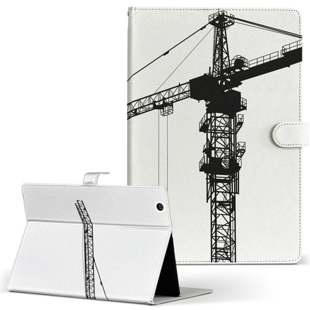 HP Tab Slate7 Sサイズ 手帳型 タブレットケース カバー 全機種対応有り レザー フリップ ダイアリー 二つ折り 革 モノクロ 風景 白 黒 009214