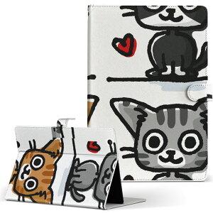 Tablet Z Xperia Tablet エクスペリアタブレット Sony ソニー tabletz LLサイズ 手帳型 タブレットケース カバー レザー フリップ ダイアリー 二つ折り 革 009216 キャラクター 動物 猫