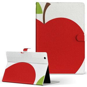 カンタンPad3 ドンキホーテ rmat703 Sサイズ 手帳型 タブレットケース カバー レザー フリップ ダイアリー 二つ折り 革 009346 果物 りんご 赤