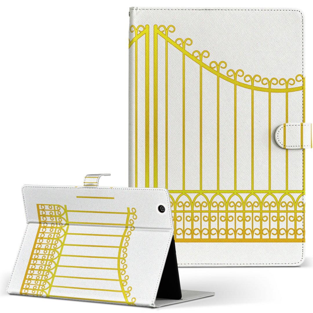 dtab Compact d-02K ディータブコンパクト D02K Mサイズ 手帳型 タブレットケース カバー レザー フリップ ダイアリー 二つ折り 革 009349 アンティーク 黄色