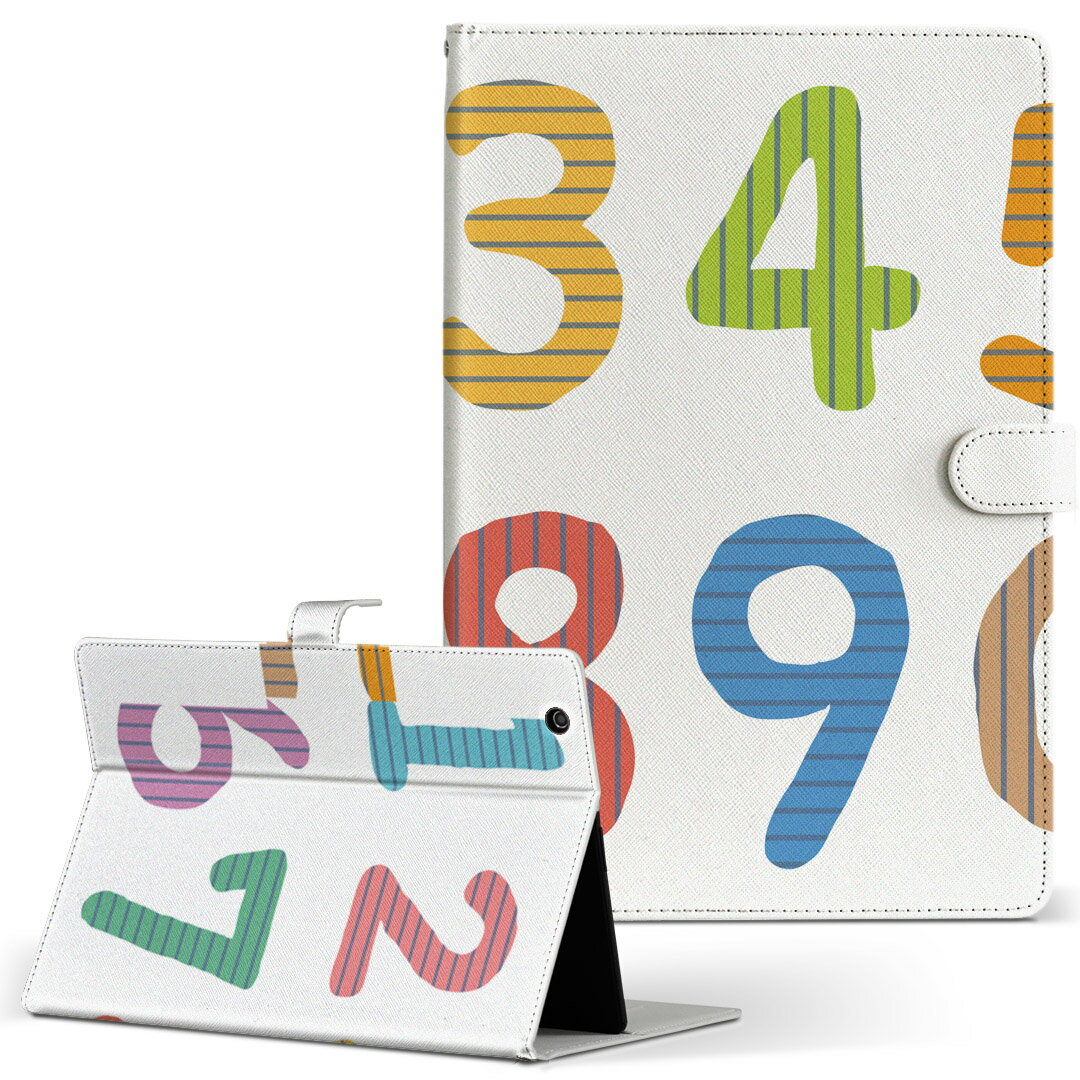 HP Tab Slate7 Sサイズ 手帳型 タブレットケース カバー 全機種対応有り レザー フリップ ダイアリー 二つ折り 革 数字 カラフル ボーダー 009477